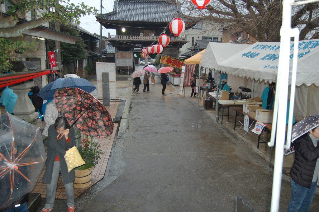 妙見宮鷲頭寺